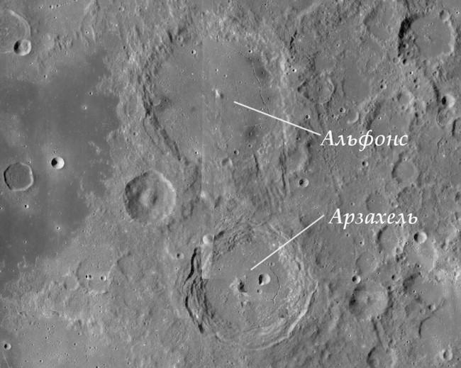 Alphonsus Arzachel