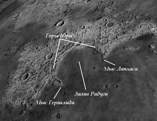 Карта Залива Радуги