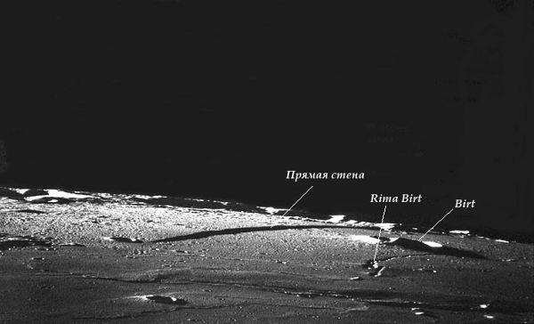 Фотография района Прямой Стены. Миссия Аполлон 16