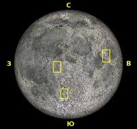 Лунные иллюзии обзорная карта